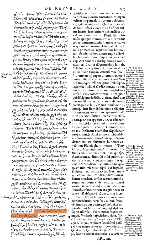 A page from Volume II of Henricus Stephanus' 1578 edition of Plato's Complete Works.